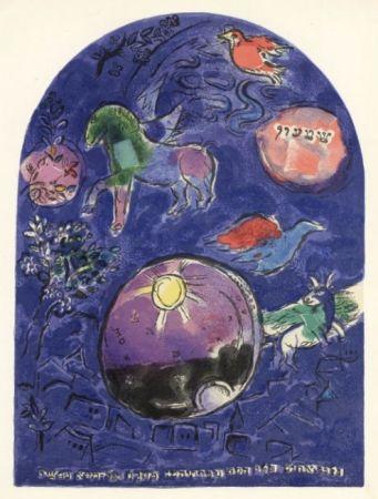 Lithographie Chagall - Vitrail Siméon