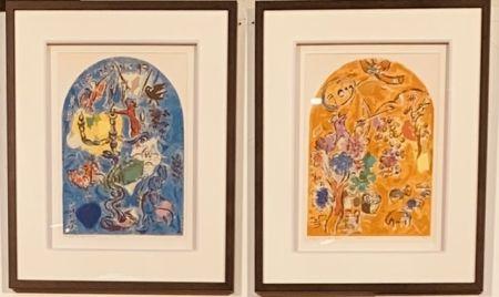 Lithographie Chagall - Vitraux Dan et Joseph