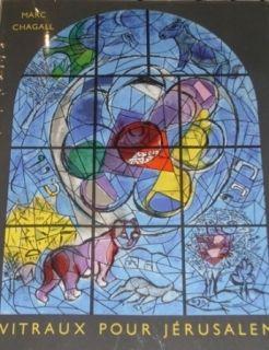 Livre Illustré Chagall - Vitraux de Jerusalem