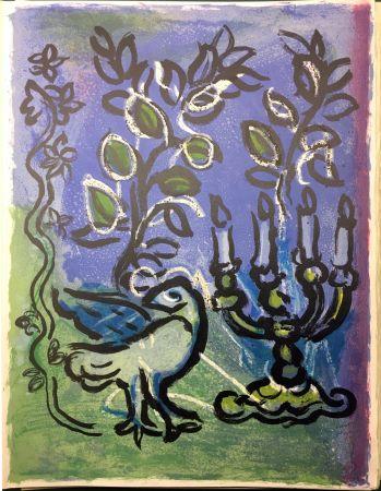 Livre Illustré Chagall - VITRAUX POUR JÉRUSALEM (THE JERUSALEM WINDOWS) DE LUXE EDITION SIGNED BY MARC CHAGALL.