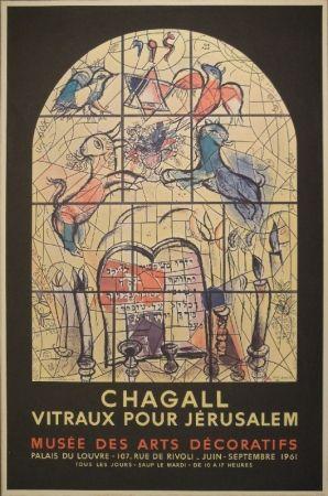 Lithographie Chagall - Vitraux pour Jérusalem. La tribu de Levi
