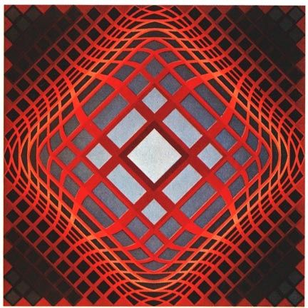 Sérigraphie Vasarely -  VY-47-H, from the portfolio Gaia, (1975)