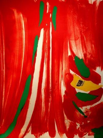 Lithographie Debré - Xian Rouge