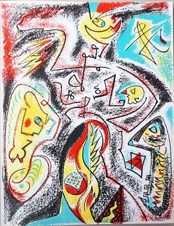 Livre Illustré Masson - XXe SIECLE. Nouvelle série. XXXIe année. N° 32. Juin 1969 (André Masson, Sonia Delaunay)