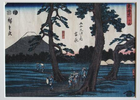 Gravure Sur Bois Hiroshige - Yoshiwara