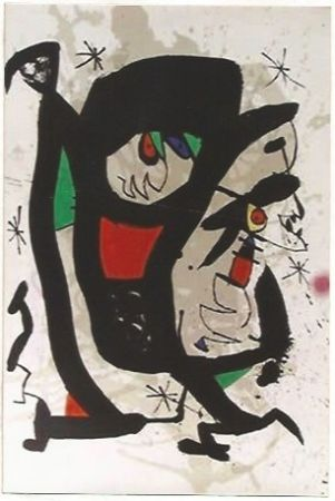 Lithographie Miró - Young Artists